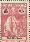 [Ceres - Different Perforation, type N51]