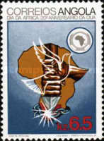 [The 30th Anniversary of the Organization of African Unity, Typ OQ]