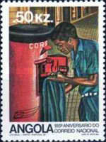 [The 185th Anniversary of the Postal Service, Typ OV]