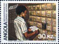[The 185th Anniversary of the Postal Service, Typ OZ]