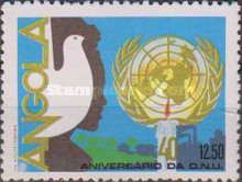 [The 40th Anniversary of the United Nations, Typ QN]