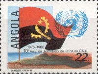 [The 10th Anniversary of the Angolan Membership of the United Nations, Typ RJ]