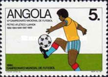 [The 10th Anniversary of the National Football League Championship - Championship Winners, Typ SL]