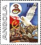 [The 3rd Anniversary of the Popular Movement for the Liberation of Angola-Labour Party Congress, Typ UX]