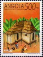 """[""""Expo '92"""" World's Fair - Seville, Southern Spain - Traditional Houses, type WU]"""