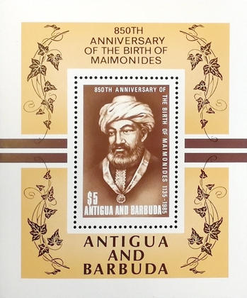 [The 850th Anniversary of the Birth of Maimonides, Physician, Philosopher and Scholar, 1135-1204, type ]