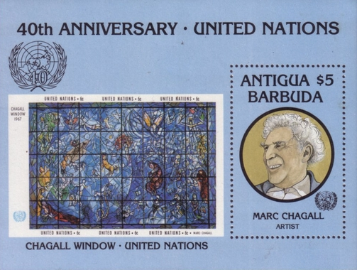 [The 40th Anniversary of the United Nations Organizations, type ]