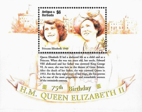 [The 75th Anniversary of the Birth of H.M. Queen Elizabeth II, type ]