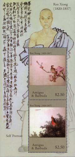 [Paintings by Ren Xiong, 1823-1857, type ]