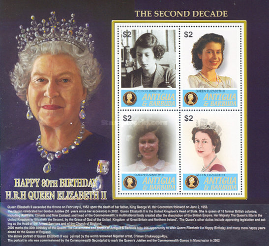 [The 80th Anniversary of the Birth of HM Queen Elizabeth II, type ]
