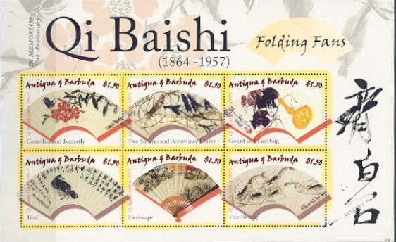 [The 50th Anniversary of the Death of Qi Baishi, type ]