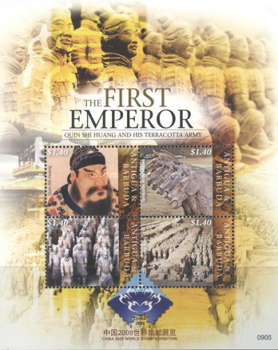 [International Stamp Exhibition CHINA 2009 - The First Emperor, type ]