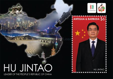 [President Hu Jintao - International Stamp Exhibition CHINA 2011, Wuxi, type ]