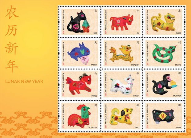 [Lunar New Year 2012, type ]