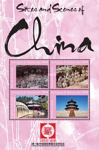 [China International Collection Expo - Beijing, type ]