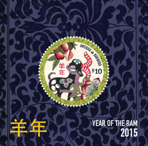 [Chinese New Year - Year of the Ram, type ]