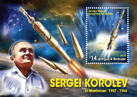 [The 50th Anniversary of the Death of Sergei Korolev, 1907-1966, type ]