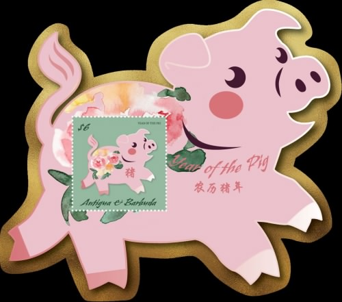[Chinese New Year 2019 - Year of the Pig, type ]