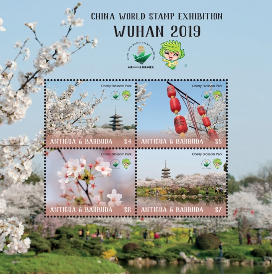 [World Stamp Exhibition CHINA 2019, Wuhan City, Typ ]