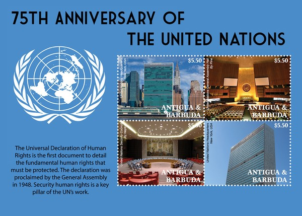 [The 75th Anniversary of the United Nations, type ]
