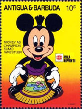 [International Philatelic Exhibition PHILANIPPON '91, Tokyo - Walt Disney Characters Performing Japanese Martial Arts, type AER]