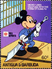 [International Philatelic Exhibition PHILANIPPON '91, Tokyo - Walt Disney Characters Performing Japanese Martial Arts, type AEU]