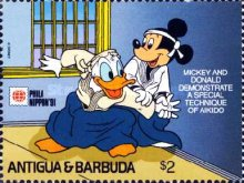 [International Philatelic Exhibition PHILANIPPON '91, Tokyo - Walt Disney Characters Performing Japanese Martial Arts, type AEW]