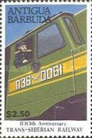 [The 100th Anniversary of the Trans-Siberian Railway, type AGS]