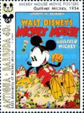 [The 65th Anniversary of Mickey Mouse, type ASZ]