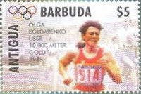 [Olympic Games - Atlanta, USA, type BCY]