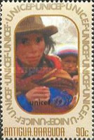 [The 50th Anniversary of the United Nations Children`s Fund - UNICEF, type BNJ]
