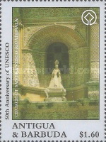[The 50th Anniversary of the UNESCO - Cultural Heritage, type BQG]