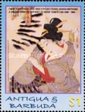 [Japanese Women on Paintings, type DRQ]