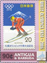 [Olympic Winter Games, type EIY]
