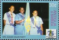 [The 75th Anniversary of Scouting in Antigua, type EJQ]