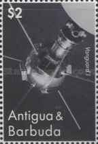 [The 50th Anniversary of Space Exploration and Satellites, type ESD]