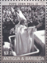 [The 5th Anniversary of the Death of Pope John Paul II, 1920-2005, type FAL]