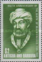 [The 850th Anniversary of the Birth of Maimonides, Physician, Philosopher and Scholar, 1135-1204, type GZ]