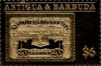 [Rare Stamps of the World, type HJE]