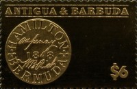 [Rare Stamps of the World, type HJJ]