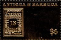 [Rare Stamps of the World, type HJY]