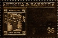 [Rare Stamps of the World, type HKA]