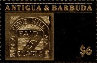 [Rare Stamps of the World, type HML]