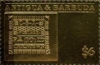 [Rare Stamps of the World, type HMO]