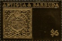 [Rare Stamps of the World, type HMP]