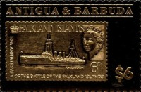 [Rare Stamps of the World, type HMR]