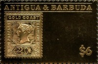 [Rare Stamps of the World, type HMW]