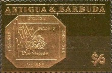 [Rare Stamps, type YO]