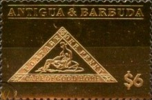 [Rare Stamps, type YT]