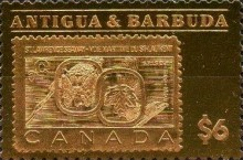 [Rare Stamps, type YV]